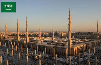 Sudski tumači za arapski jezik