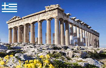 Sudski tumači za grčki jezik