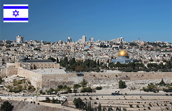 Sudski tumač za hebrejski jezik